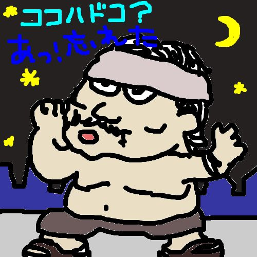 http://img.blogs.yahoo.co.jp/ybi/1/13/f5/tetsutaro499/folder/1475934/img_1475934_49553247_3?1261327797