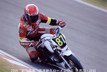 http://img.blogs.yahoo.co.jp/ybi/1/13/f5/tetsutaro499/folder/1475934/img_1475934_49553247_4?1261327797