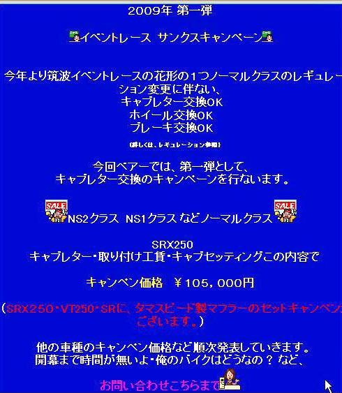 http://img.blogs.yahoo.co.jp/ybi/1/13/f5/tetsutaro499/folder/420379/img_420379_46406533_0?1233330126