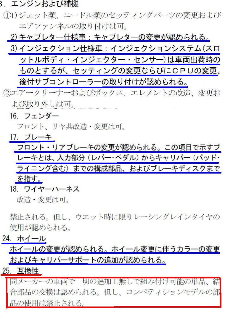 http://img.blogs.yahoo.co.jp/ybi/1/13/f5/tetsutaro499/folder/420379/img_420379_46438771_2?1233504826