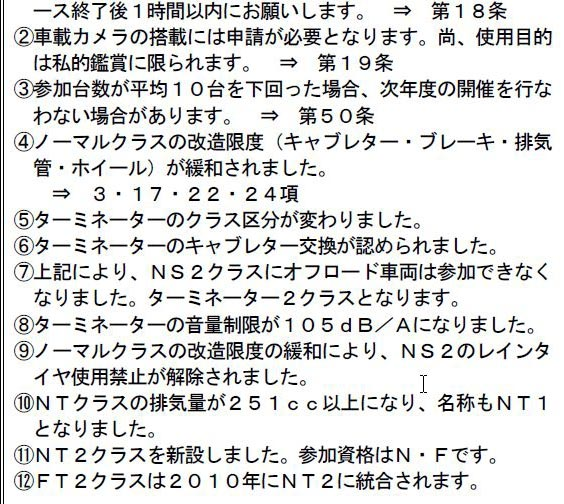 http://img.blogs.yahoo.co.jp/ybi/1/13/f5/tetsutaro499/folder/420379/img_420379_46438771_3?1233504826