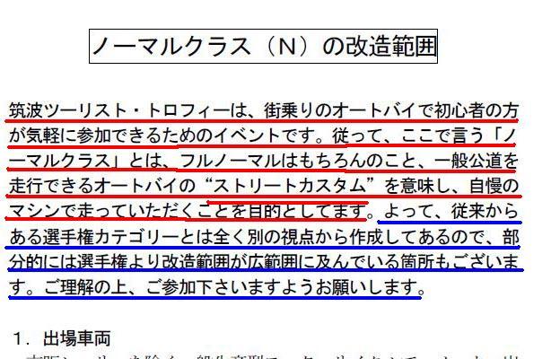 http://img.blogs.yahoo.co.jp/ybi/1/13/f5/tetsutaro499/folder/420379/img_420379_46438771_4?1233504826