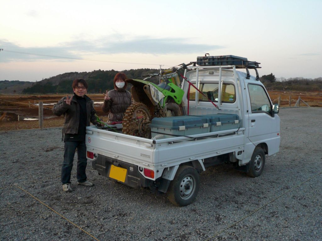 http://img.blogs.yahoo.co.jp/ybi/1/13/f5/tetsutaro499/folder/420383/img_420383_46756698_2?1235239718