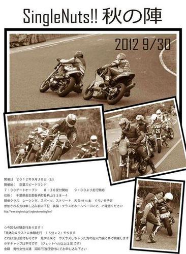 nuts-2012-thumb-400x544-1280.jpg