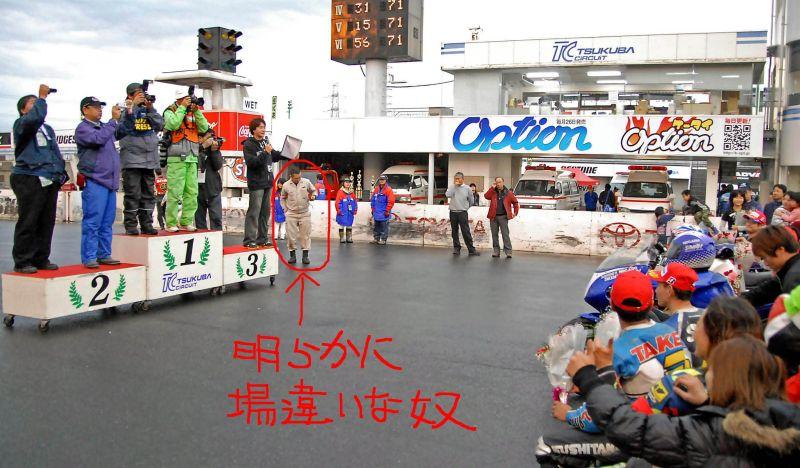 http://img.blogs.yahoo.co.jp/ybi/1/13/f5/tetsutaro499/folder/1475934/img_1475934_37837393_3?1195303793