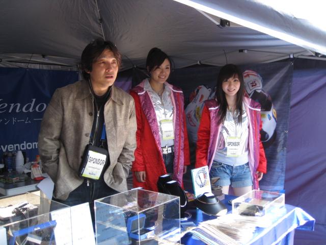 http://img.blogs.yahoo.co.jp/ybi/1/13/f5/tetsutaro499/folder/1475934/img_1475934_40810718_0?1206281121