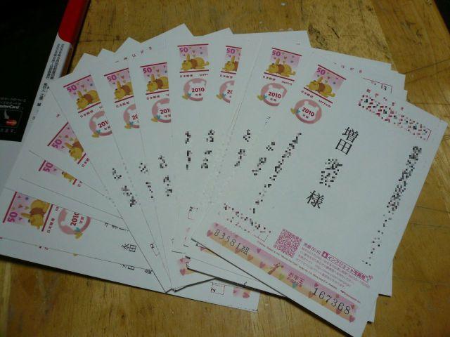http://img.blogs.yahoo.co.jp/ybi/1/13/f5/tetsutaro499/folder/1475934/img_1475934_49633366_0?1262629132