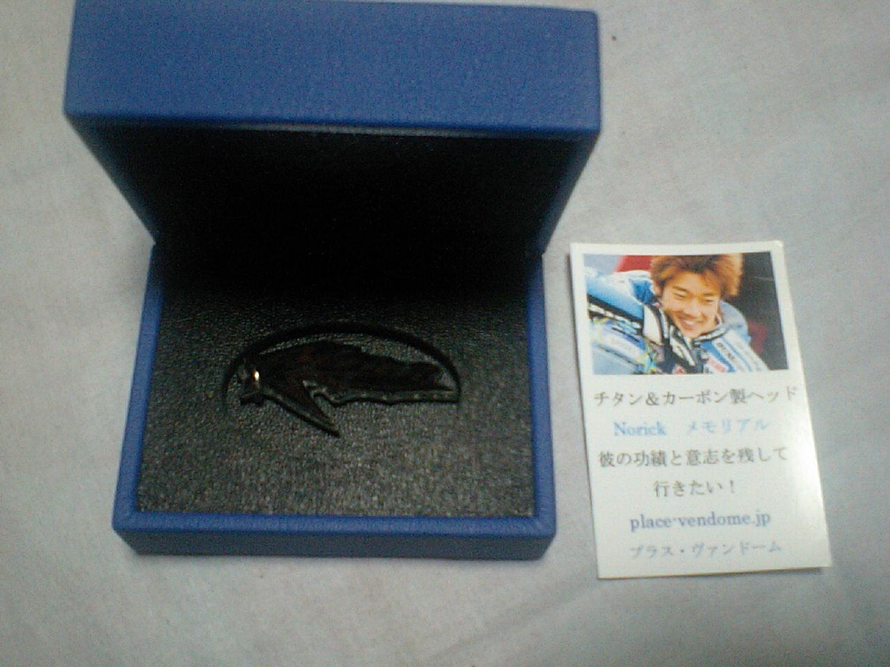 http://img.blogs.yahoo.co.jp/ybi/1/13/f5/tetsutaro499/folder/420377/img_420377_43031702_0?1215421760