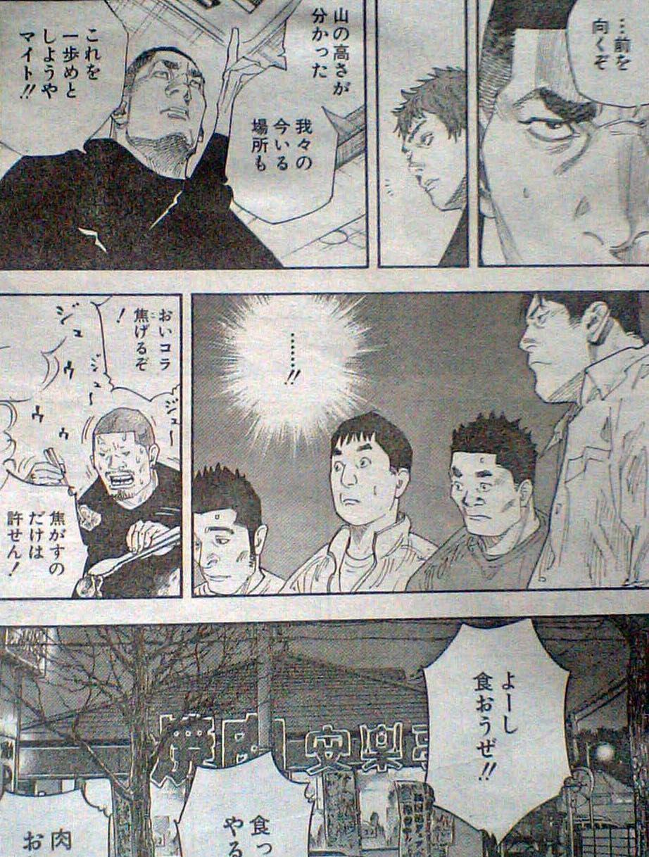 http://img.blogs.yahoo.co.jp/ybi/1/13/f5/tetsutaro499/folder/420377/img_420377_43096591_1?1215699018