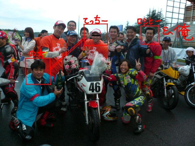http://img.blogs.yahoo.co.jp/ybi/1/13/f5/tetsutaro499/folder/420377/img_420377_44000530_4?1220340261
